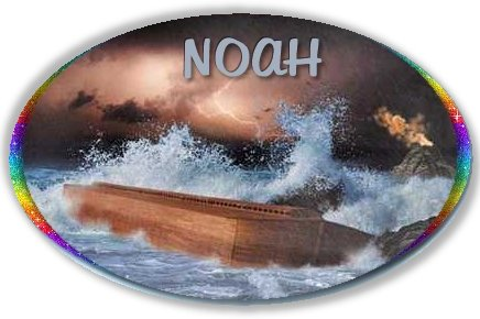 Noah-ttl-wht