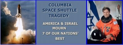 Columb-mourning