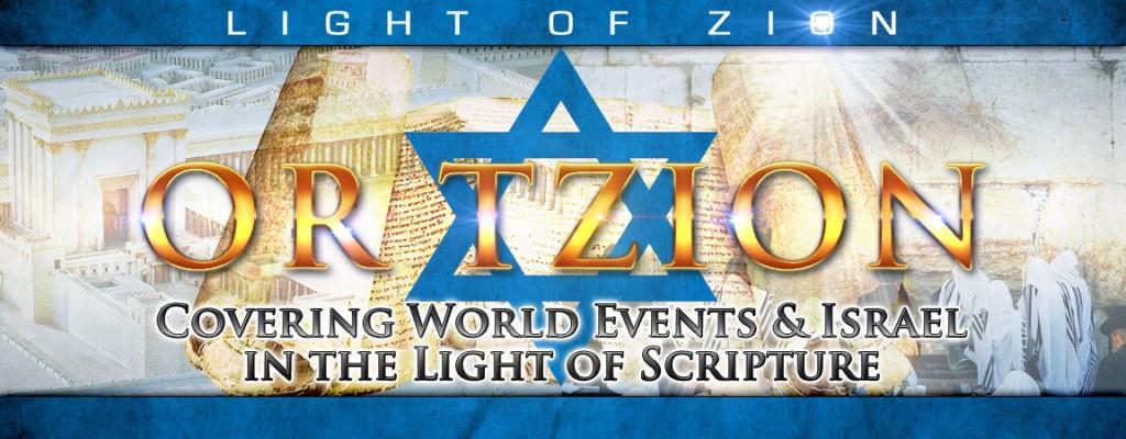 Or Tzion