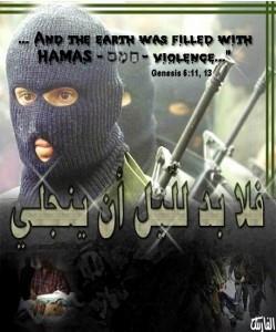 HamasViolence
