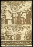 Shah granting Land deeds to Varamin Farmers_jpg