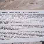 Ascent of Akrabbim or Scorpion Pass