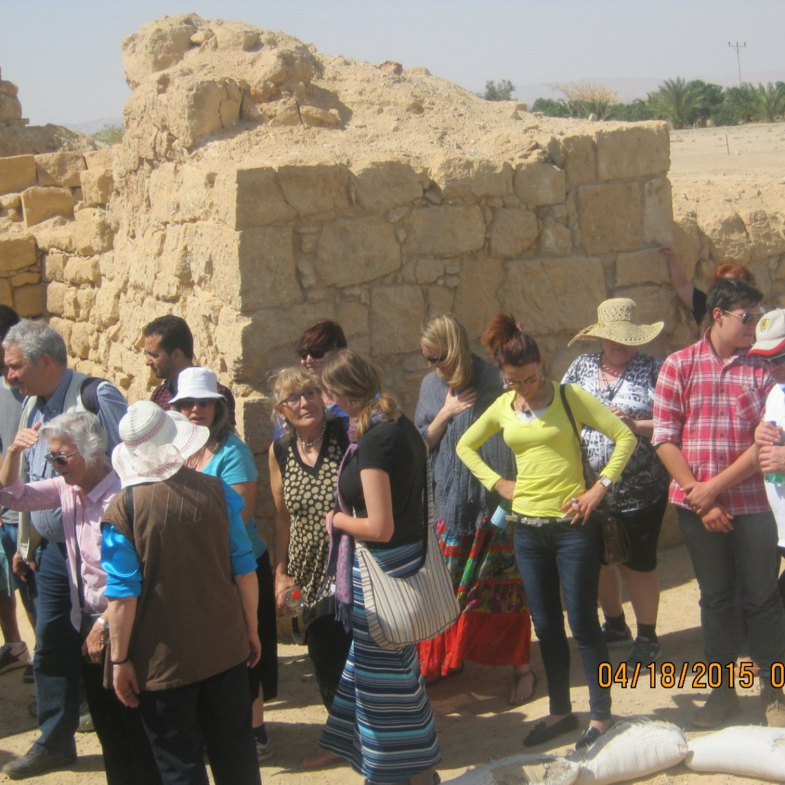 Israel Negev Conference April 2015