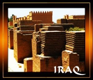 Ishtar Gate ancient foundations