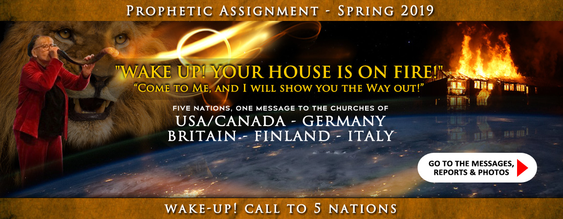 Wake up! Call to 5 Nations